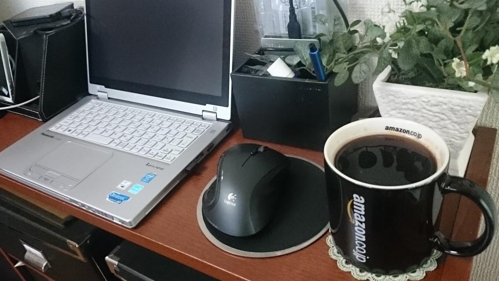 Amazonマグカップ